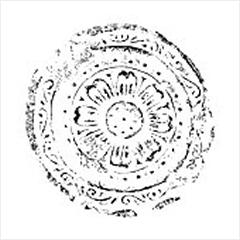 創建時の鐙瓦(養老年間)